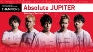 日テレ主催eスポーツ大会『eGG esports challenge G-Tune VALORANT INVITATIONAL』:Absolute JUPITERが...